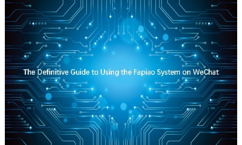The Definitive Guide to Using the Fapiao System on WeChat