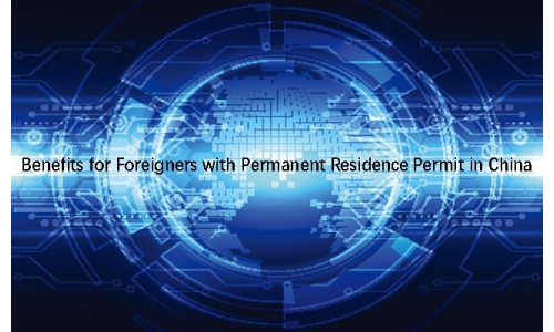 Benefits for Foreigners with Permanent Residence Permit in China